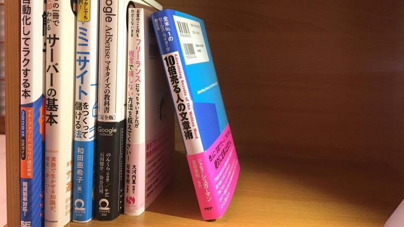 writer_book