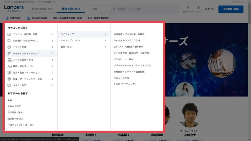 writer_crowdsourcing_search2
