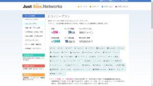 Just-Size_Networks_economyplan