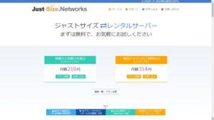 Just-Size_Networks_eyecatch