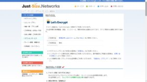 Just-Size_Networks_ssl