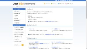Just-Size_Networks_support
