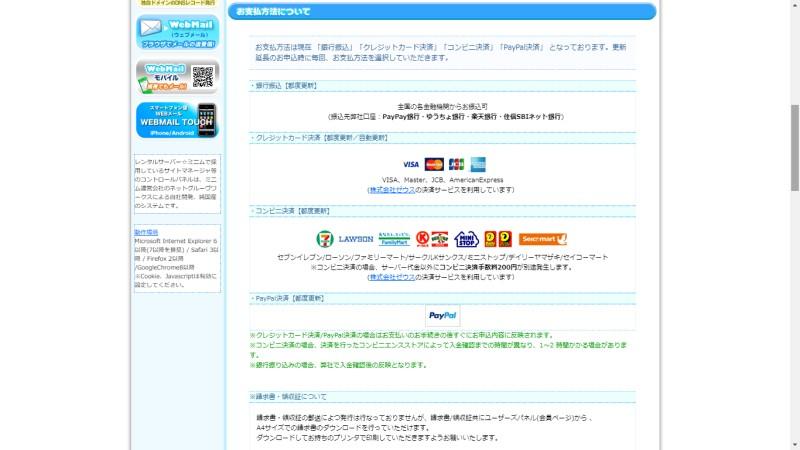minim_payment
