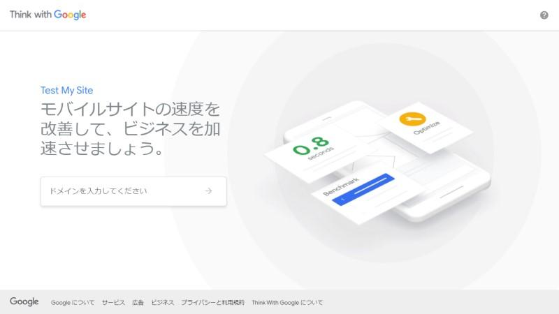 test-my-site