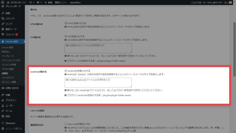 test-my-site_javascript