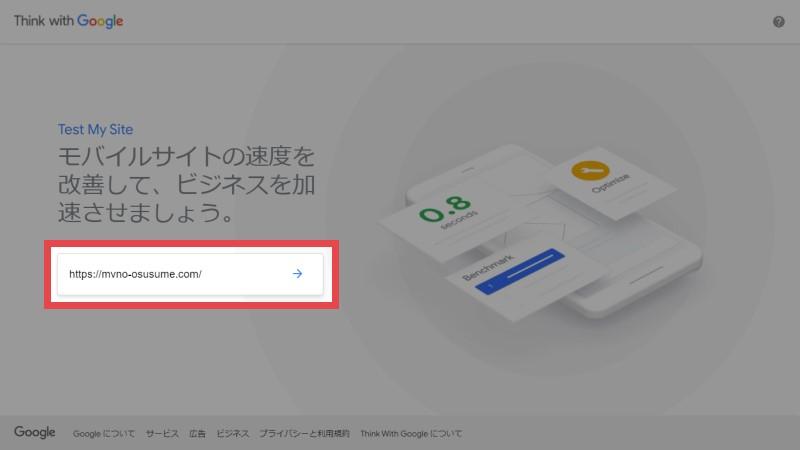 test-my-site_url