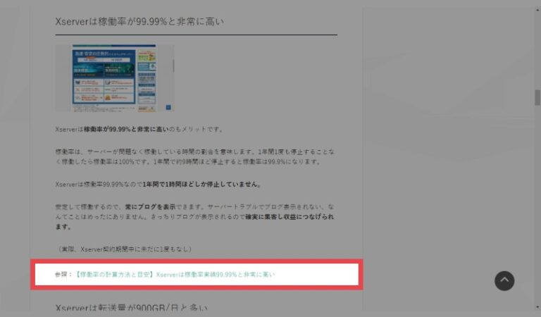xeory-extention_link