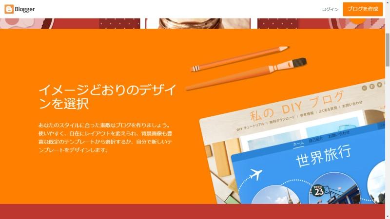 blogger-design